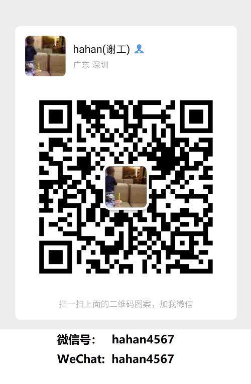http://down.avldiy.cn/down_server/wechat_hahan4567.png